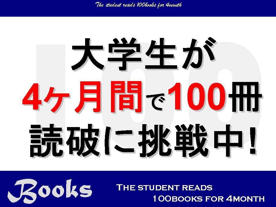 大学生による.jpg